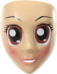 Anime Mask Brown Eyes