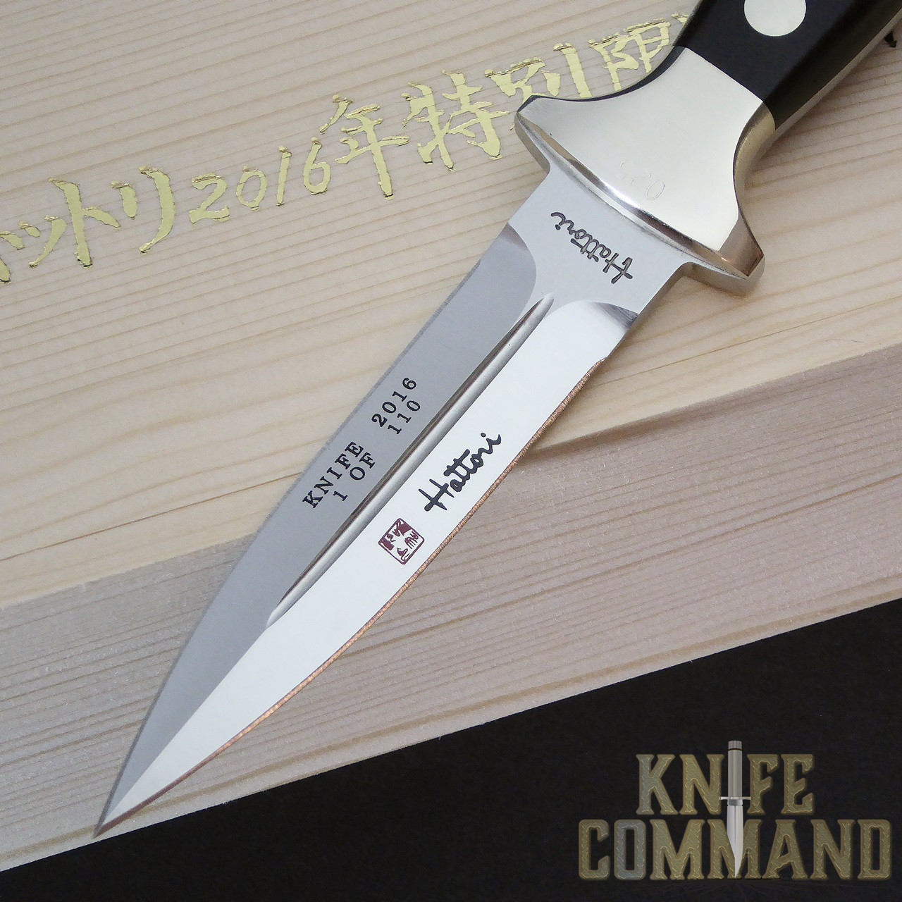 Hattori Knives Model 983A Dagger 2016 Knife of the Year.  Double edged blade.