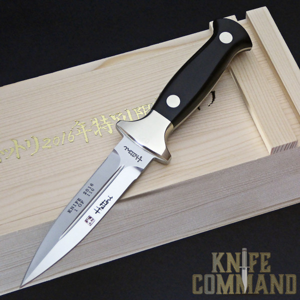 Hattori Knives Model 983A Dagger 2016 Knife of the Year.  Only 110 made.  Serial number on bolster.