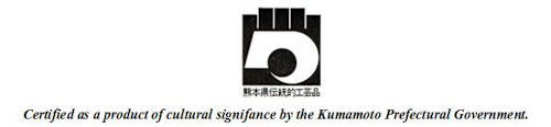 Dentou Kougei Certified