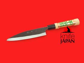 "Fukamizu Hamono | Yasai-bocho | Aogami#2 | 150mm・5.9"" | Knife Japan"
