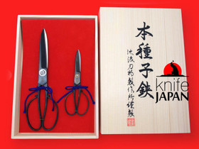Ikenami Hamono hand-forged Tanebasami scissors | Presentation Gift Set | Knife Japan