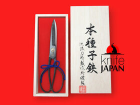 Ikenami Hamono hand-forged tanebasami scissors | 6-sun・18cm | Knife Japan