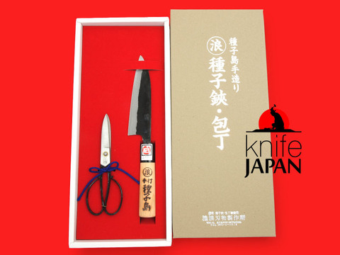 Ikenami Hamono combination set | Shirogami #1 steel | Knife Japan