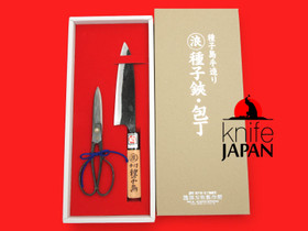 Ikenami Hamono Gift Set | Shirogami #1 steel | Knife Japan