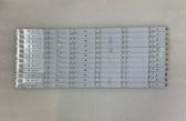 RCA SLD55A55RQ LED Light Strips Complete set of 12 01.JL.D5561235-31BS