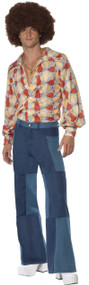 Mens 1970s Retro Fancy Dress Costume