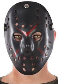 Adult Black Hockey Mask