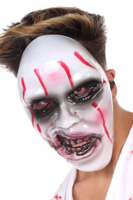 Adult Bloody Zombie Fancy Dress Mask