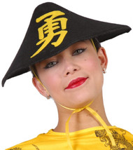 Adults Oriental Chinese Hat