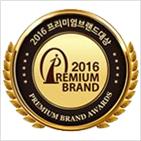 premium-award.jpg