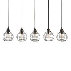 Five-Wire Ball Pendant Lamp