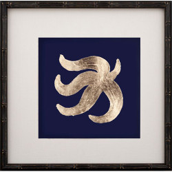 Gold Leaf Thick Starfish II