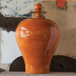 Happy Temple Jar - Orange - Tall