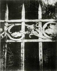 Art Classics Wrought Iron Fence