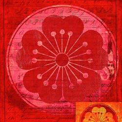 Art Classics Block Print Floral 1