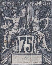 Art Classics Republique Francaise Stamp Blue