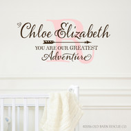 You are our greatest adventure - personalized wall decal