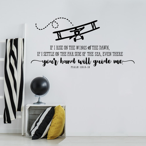 Airplane Decal with Scripture