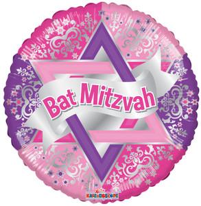 "18"" Bat Mitzvah Balloons 1ct"