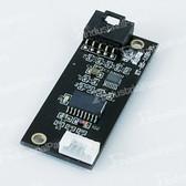 ET-R5-USB-V1