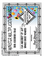 Monster Multiplication award certificate