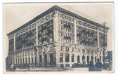 Winnipeg, Manitoba, Canada Real Photo Postcard: Royal Alexandra Hotel