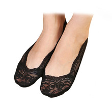 1 pair Womens Noshow Lace Shoe Liner