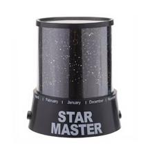 Projector - Star Master