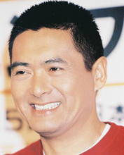 This is an image of 241678 Chow Yun-Fat Photograph & Poster