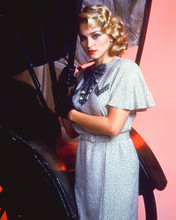 This is an image of 255359 Madonna Photograph & Poster