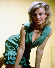 This is an image of 265927 Julie Christie Photograph & Poster