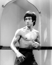 This is an image of 186032 Bruce Lee Photograph & Poster