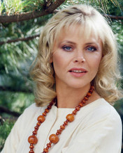 This is an image of Photograph & Poster of Britt Ekland 285569