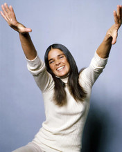 This is an image of Photograph & Poster of Ali Macgraw 291629