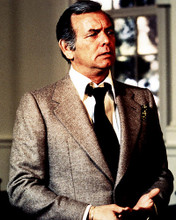 This is an image of Photograph & Poster of David Janssen 292695