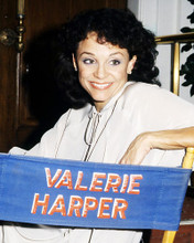 This is an image of Photograph & Poster of Valerie Harper 293324