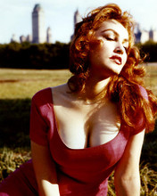 This is an image of Photograph & Poster of Julie Newmar 293574