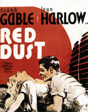 This is an image of Vintage Reproduction of Red Dust 294974