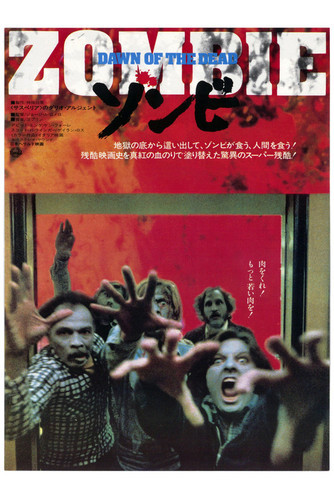 This is an image of Vintage Reproduction of Dawn of the Dead 295191