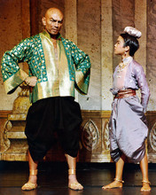 This is an image of Photograph & Poster of The King and I 287429