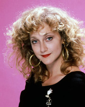 This is an image of Photograph & Poster of Carol Kane 288017