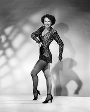 This is an image of Photograph & Poster of Eleanor Powell 197383