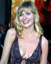 This is an image of Photograph & Poster of Kirsten Dunst 290263