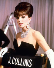 This is an image of 267279 Joan Collins Photograph & Poster