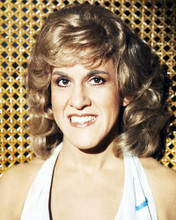 This is an image of 293427 Ruth Buzzi Photograph & Poster