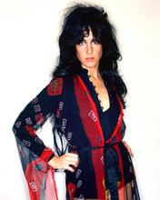 This is an image of 240191 Grace Slick Photograph & Poster