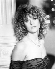 This is an image of 190779 Meg Ryan Photograph & Poster