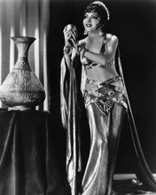 This is an image of Prints & Posters of Claudette Colbert 104905