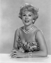 This is an image of Prints & Posters of Eva Gabor 105213